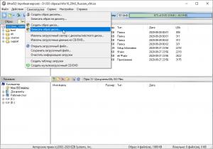ultraiso-windows-boot-usb-update-screenshot-4