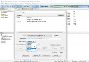 ultraiso-windows-boot-usb-update-screenshot-5