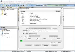 ultraiso-windows-boot-usb-update-screenshot-7