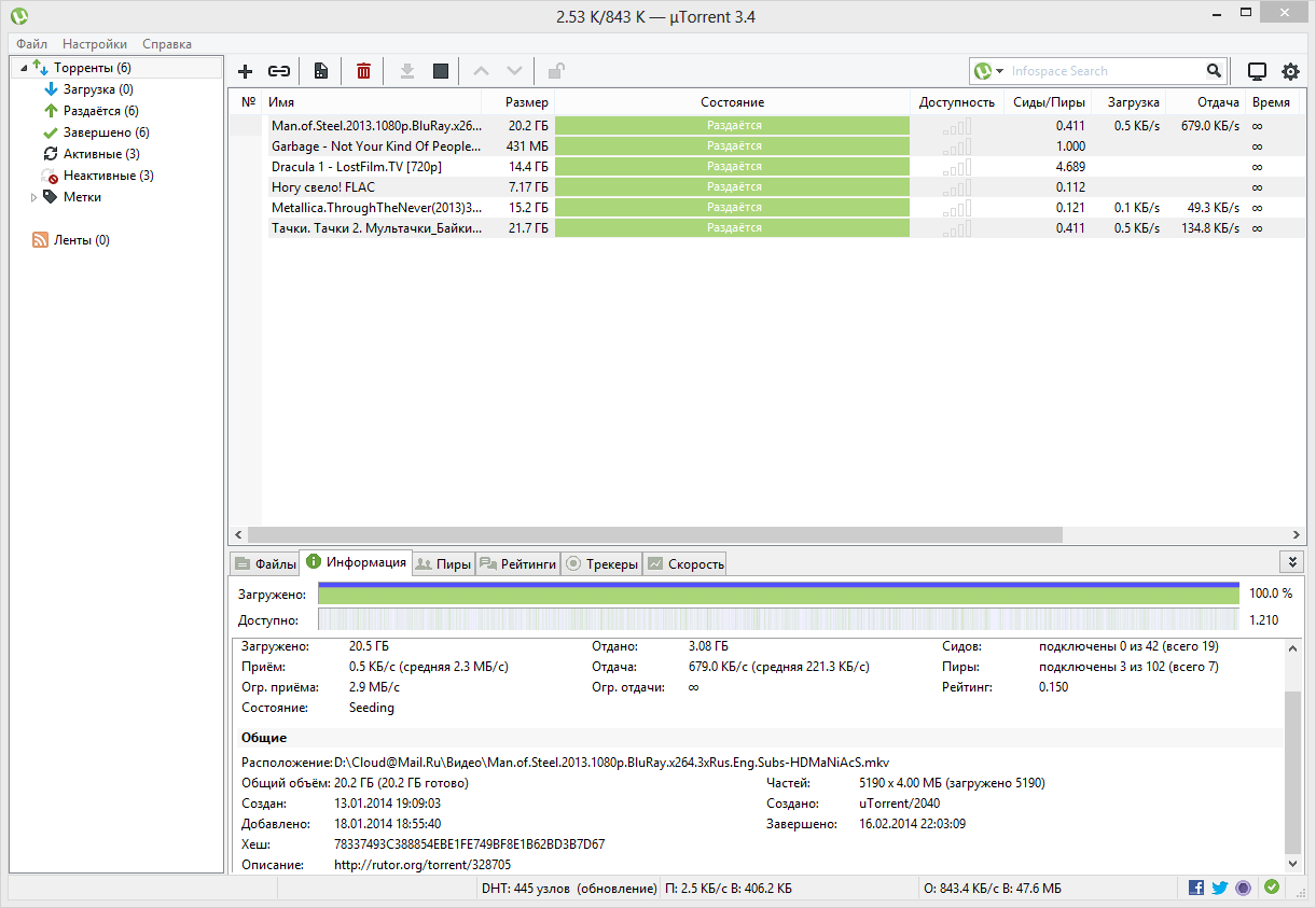 Программы для windows 7 на русском языке 64