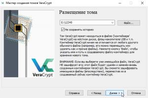 veracrypt-11