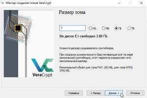 veracrypt-13