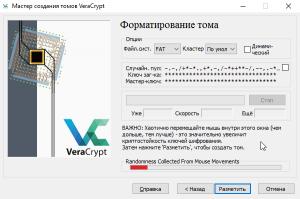 veracrypt-15