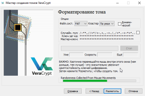 veracrypt-16