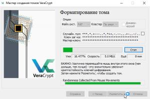 veracrypt-17
