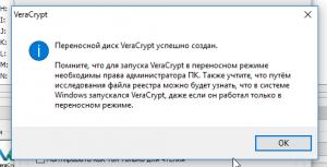 veracrypt-23
