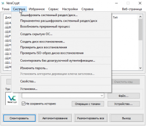 veracrypt-windows-10