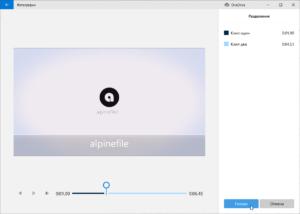 video-editor-windows-10-how-to-use-screenshot-13