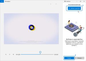 video-editor-windows-10-how-to-use-screenshot-9