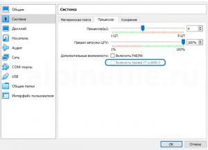 virtualbox-nested-vt-x-amd-v-on-screenshot-1