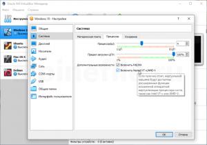 virtualbox-nested-vt-x-amd-v-on-screenshot-5