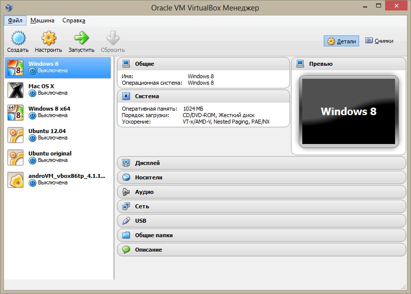Скачать программы для mac os