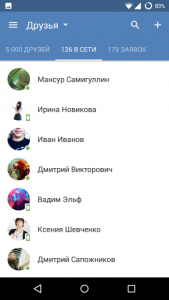 vk-android-3