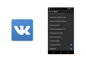 vk-android-settings