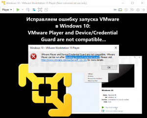 vmware-player-fix-bug-credential-guard-are-not-compatible