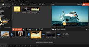 web-cam-rec-video-best-app-screenshot-1