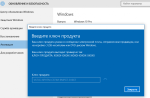 windows-10-0x803F7001-screenshot-3