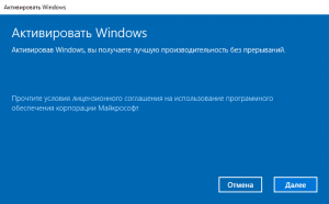 windows-10-0x803F7001-screenshot-4