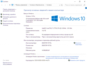 windows-10-0x803F7001-screenshot-6