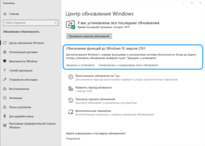 windows-10-21h1-new-features-screenshot-2.png