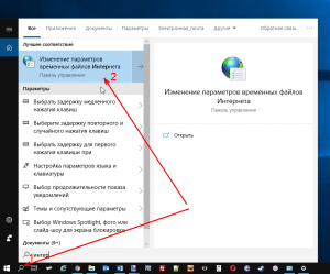 windows-10-autocomplete-file-explorer-run-dialog-turn-on-screenshot-3