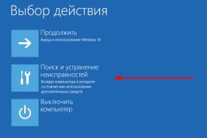 windows-10-create-system-image-10