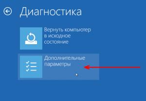 windows-10-create-system-image-11