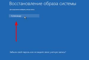 windows-10-create-system-image-13