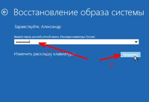 windows-10-create-system-image-14