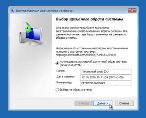 windows-10-create-system-image-15
