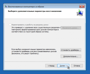 windows-10-create-system-image-16