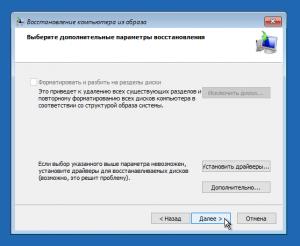windows-10-create-system-image-16