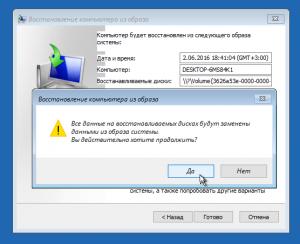 windows-10-create-system-image-18