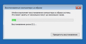 windows-10-create-system-image-19
