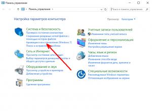 windows-10-create-system-image-2