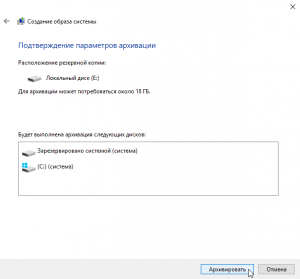 windows-10-create-system-image-5