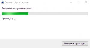 windows-10-create-system-image-6