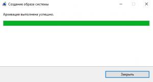 windows-10-create-system-image-8