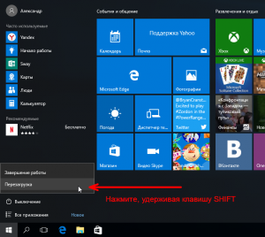 windows-10-create-system-image-9