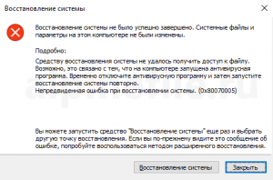 windows-10-create-system-restore-point-screenshot-6