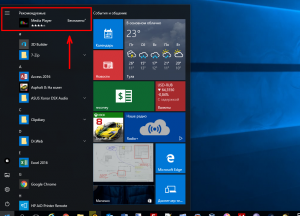 windows-10-disable-suggestions-in-start