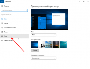 windows-10-disable-suggestions-in-start-4