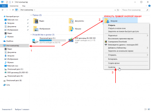 windows-10-downloads-folder-move-location-screenshot-1