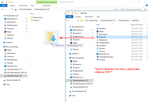 windows-10-downloads-folder-move-location-screenshot-6