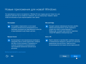 windows-10-free-upgrade-for-windows-7-screenshot-10
