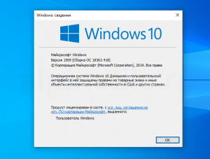 windows-10-free-upgrade-for-windows-7-screenshot-12