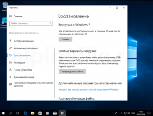 windows-10-free-upgrade-for-windows-7-screenshot-14