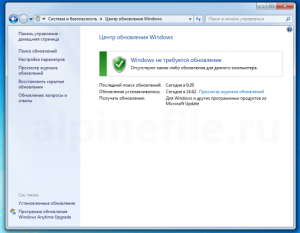 windows-10-free-upgrade-for-windows-7-screenshot-2