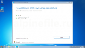 windows-10-free-upgrade-for-windows-7-screenshot-4