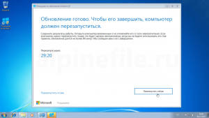 windows-10-free-upgrade-for-windows-7-screenshot-6